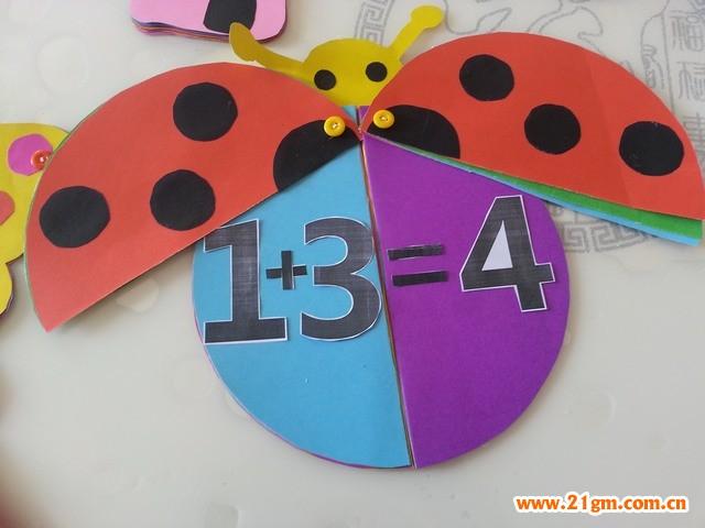 一、作品名称: 《趣味卡片》 二、教玩具的用途及意义 这是一款独特的趣味卡教玩具,在大中小班均可使用。它的外形是来自于生活中常见到的动植物〔七星瓢虫,蝴蝶,蘑菇〕。选择动植物是为了可以正确的引导幼儿要保护爱护动植物,培养幼儿的信心和爱心。它的设计理念是,操作性强,简单易学,教师出示教玩具的使用时,幼儿可以跟教师同时学习使用。