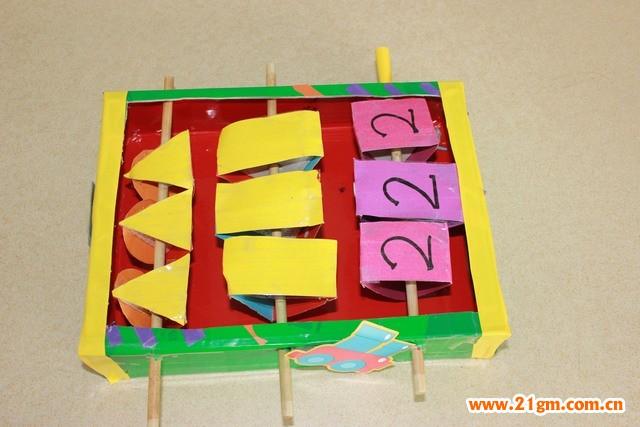 教师制作幼儿数学学具的比赛揭晓_手工小制作图片