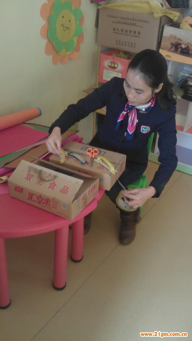 用纸盒做龙船图解