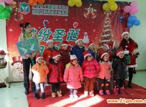 山东烟台东海岸伟才幼儿园圣诞节