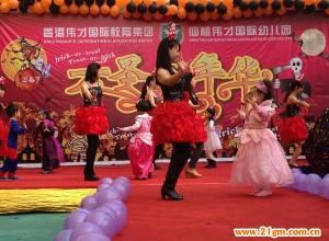 """湖北仙桃伟才幼儿园2013""""万圣嘉年华"""""""