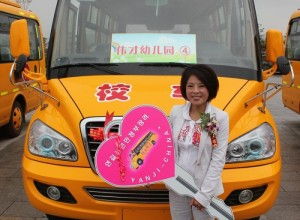 投身幼教事业  创办高端幼儿园——访延边伟才幼儿园董事长刘春丽