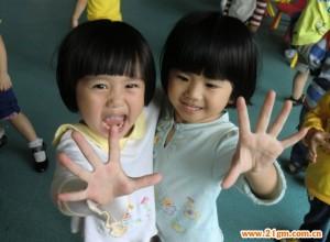 幼儿园长现身说法 分享办园经验