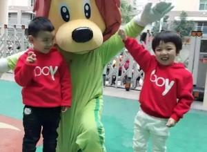 奔跑吧,FAMILY!——广东汕头潮南嘉盛伟才幼儿园亲子运动会盛大举行