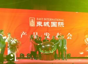 香港伟才与河北石家庄东城国际签订战略合作