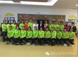 """东莞市凤岗宏盈伟才幼儿园""""稳步发展 再上新台阶"""""""