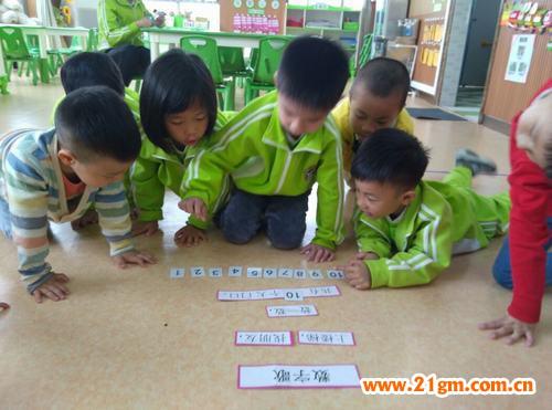幼儿园小班搭建区基本技能步骤图