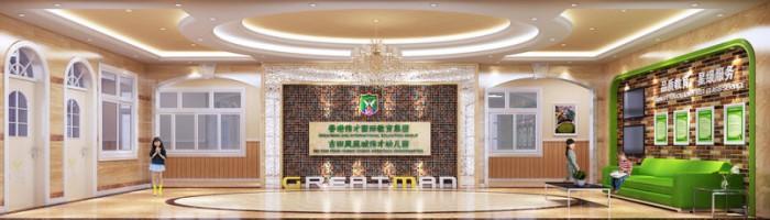 古田凤凰城(国际)伟才幼儿园——接待大厅效果图