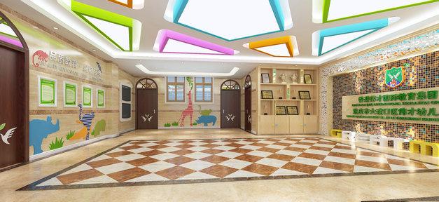 大渡口伟才幼儿园——接待大厅设计效果图