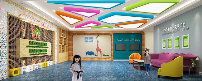 雅安恒新城伟才幼儿园——接待大厅设计效果图