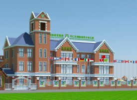 贵州新仁东湖新城伟才幼儿园