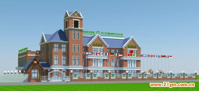东湖新城伟才幼儿园-——户外设计效果图