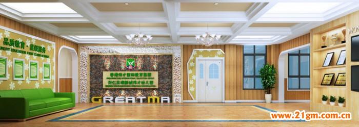东湖新城伟才幼儿园-接待大厅设计效果图