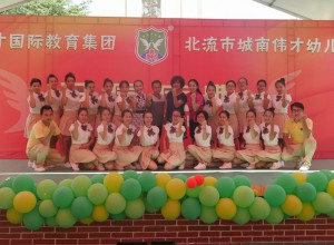 热烈庆祝广西北流城南伟才幼儿园盛大开园