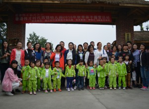 天朗气清,我们露营去!——四川成都温江区时代西锦伟才幼儿园亲子露营活动