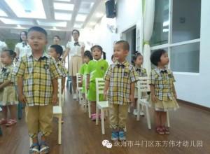 祝祖国妈妈生日快乐——广东珠海东方伟才幼儿园爱国教育活动