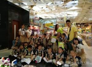 爱书籍、爱阅读——广东中山市东区伟才幼儿园组织走进社会大课堂活动