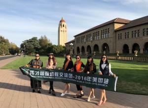 伟才教育美国游学之旅(二):感受高等学府文化气息