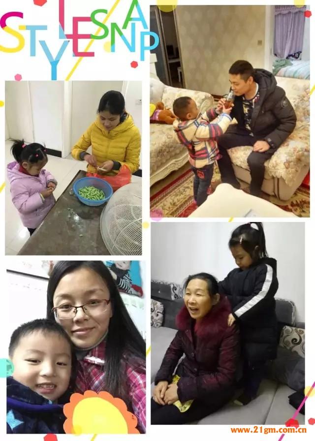 温情回顾感恩行动——伟才幼儿园感恩节系列活动