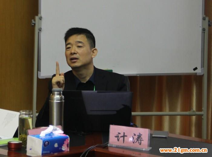 伟才教育第27届幼儿园项目投资解析会暨2017幼教黄金风口巅峰招商会