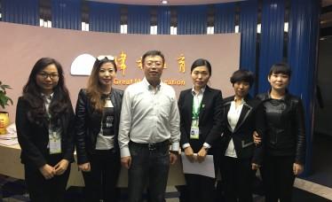 内蒙古电影集团来伟才教育考察,欲联合品牌共同打造文化产业园