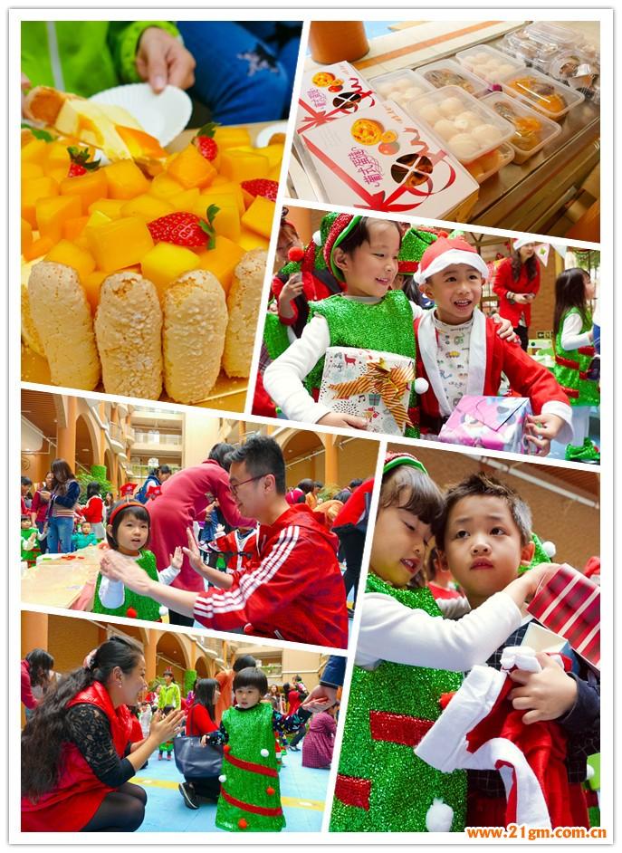 广东顺德陈村伟才幼儿园:亲子狂欢,共度温暖甜蜜的圣诞节