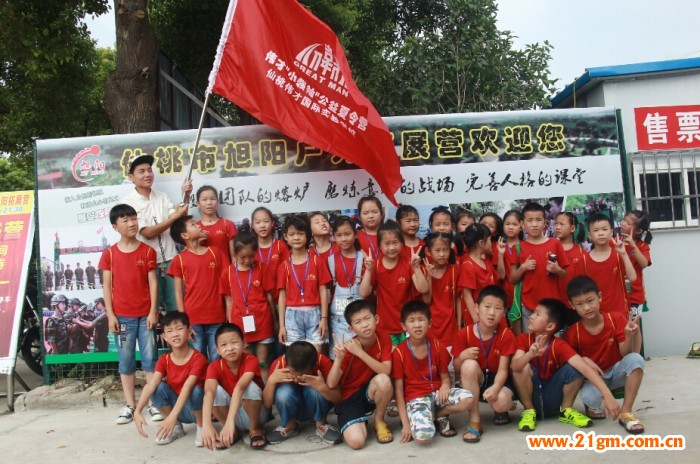 湖北仙桃伟才国际实验小学2016年度教育教学大事记