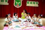 2017全民办学时代到来!伟才教育深度解读新细则对中国幼教行业的巨大影响!