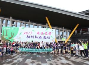 人与自然和谐共处——广西南宁美泉伟才幼儿园开展植树节公益活动