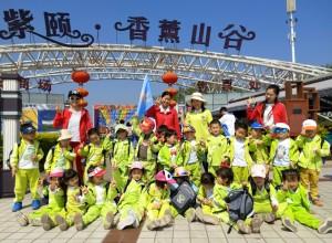 亲近自然,快乐徒步——四川成都温江区时代西锦伟才幼儿园春游活动