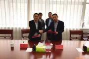 伟才教育入驻辽宁铁岭,打造当地首家高品质省级幼儿园