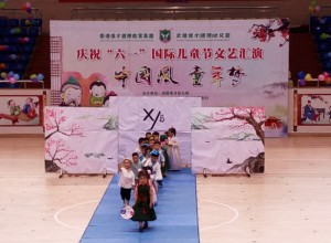 """中国风,童年梦——重庆武隆伟才幼儿园庆""""六一""""系列活动"""