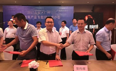 伟才教育携手江西吉安安福县教育体育局,开创学前教育新典范