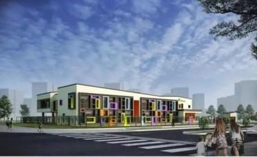 伟才教育又一力作——天津生态城伟才幼儿园即将盛大开园!