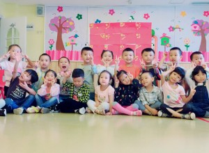 欢欢喜喜庆国庆,团团圆圆迎中秋——重庆武隆伟才幼儿园双节主题活动