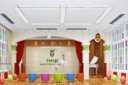辽宁幼儿园装修设计细节是什么
