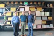 中国行政法学研究会副会长董皞博士、广州大学刘晖院长到访伟才教育