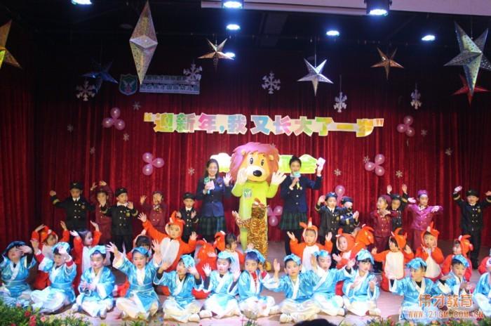 """湖北仙桃和合伟才幼儿园: 第四届""""迎新年,我又长大了一岁""""成长见证会完美收官"""