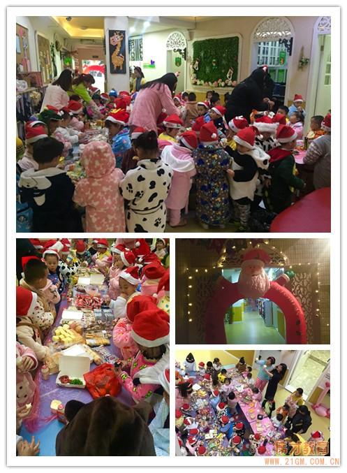 福建漳州翰城一品伟才幼儿园:冬至团圆平安夜.伟才齐聚圣诞欢