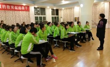 安全案例丨寿光园教师队伍师德师风建设学习