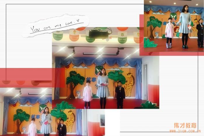 四川成都温江区时代西锦伟才幼儿园:故事大王,延续童话精彩