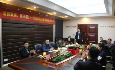 中国幼教资源对接会(第37届)在粤举办:情怀凝心,专业聚力
