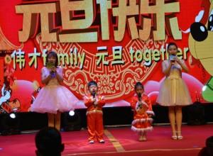 山西吕梁伟才幼儿园:伟才family,元旦together