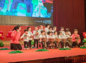 山东东营科达伟才幼儿园:第二届萌宝大赛颁奖盛典暨贺新春庆祝晚会
