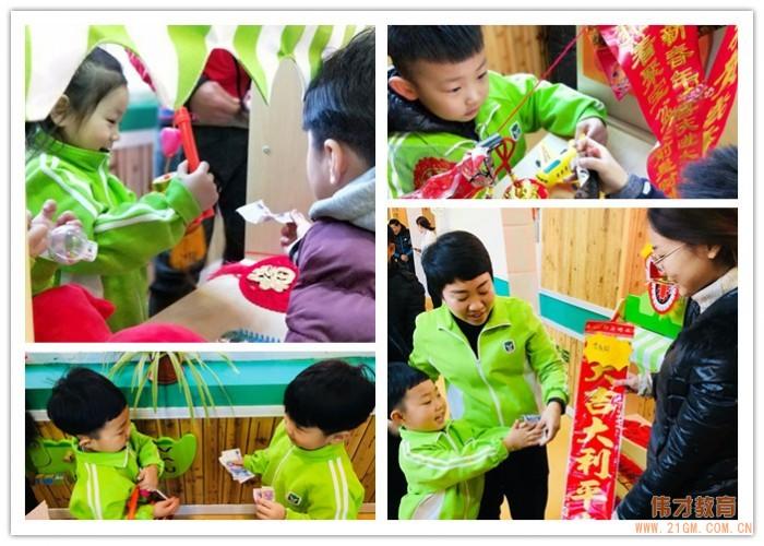 辽宁省铁岭市银州伟才国际幼儿园:欢欢喜喜逛集市,年货大街真热闹!