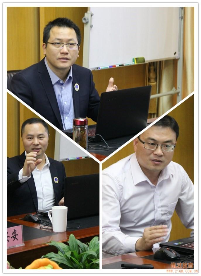 分享创造价值——中国幼教资源对接会(第38届)(下)