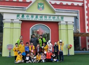 湖北武汉武昌水岸星城伟才国际幼儿园:植一颗种子,育一颗大树
