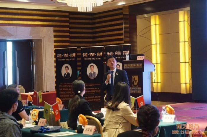助阵亚洲幼教年会,伟才教育中国幼教资源对接会(第39期)成都开场!
