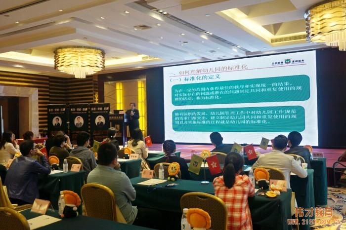 会展结合,伟才教育亚洲幼教展览会及中国幼教资源对接会成都行圆满结束