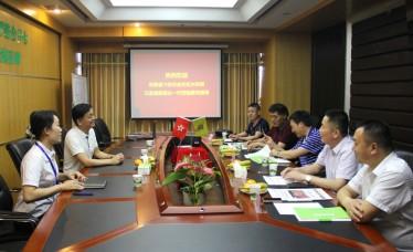 安徽省六安市金安区水利局汪显银副局长一行莅临伟才教育